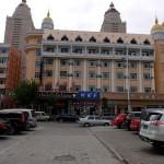 Manchouli Hotel